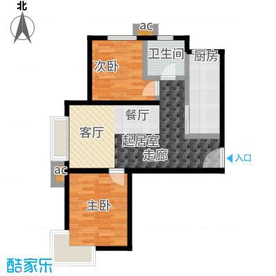 东亚・瑞晶苑75.00㎡E户型两室两厅一卫户型