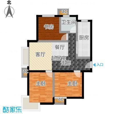 东亚・瑞晶苑84.00㎡A户型三室两厅一卫户型