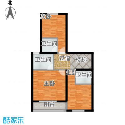 世茂维拉75.25㎡下叠二层平面图户型10室