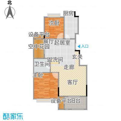 绿地世纪城90.00㎡两房两厅一卫-90平方米-9套户型