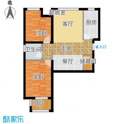 华业东方玫瑰90.00㎡C4户型2室1卫1厨
