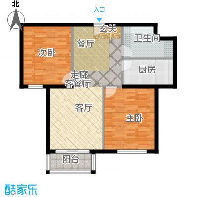 金隅汇星苑(高井星牌地块)85.00㎡B户型2室2厅1卫