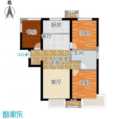 泰禾・拾景园C户型 三室两厅一卫户型3室2厅1卫