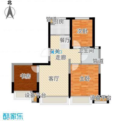 京贸国际公馆90.00㎡5号楼 2户型3室2厅1卫