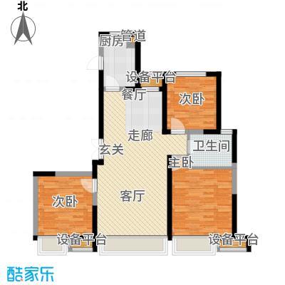 京贸国际公馆115.00㎡7号楼 2户型3室2厅1卫