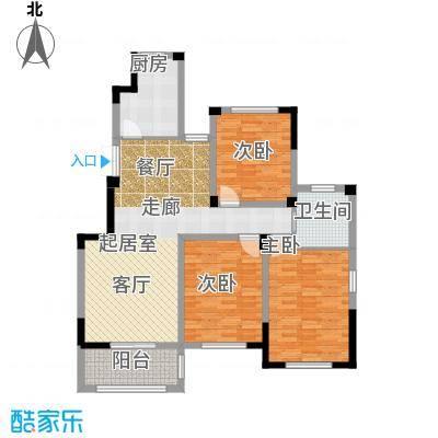金美林花园112.00㎡C1户型约112平米三室两厅一卫户型3室2厅1卫