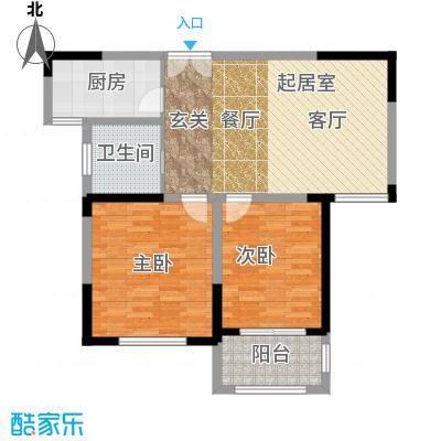 金美林花园90.00㎡B2户型约90平米两室两厅一卫户型2室2厅1卫