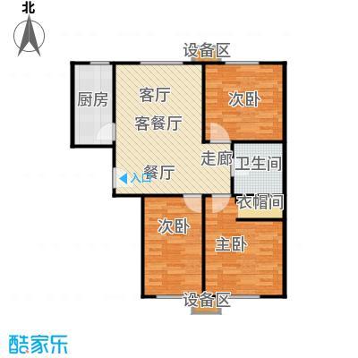 北京城建・畅悦居102.00㎡B-5户型