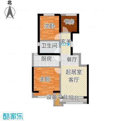 北京城建・上河湾户型3室1卫1厨