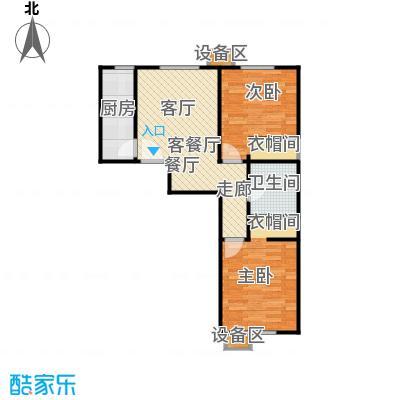 北京城建・畅悦居103.00㎡B-2户型