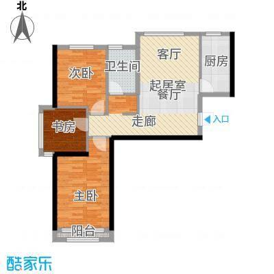 北京城建・上河湾73.93㎡户型3室1卫1厨