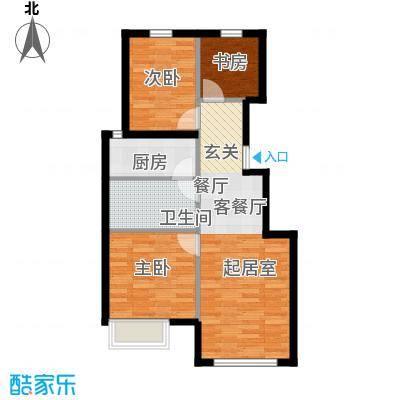华远・澜悦88.00㎡A户型3室2厅1卫