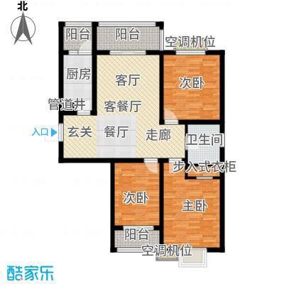 怡祥苑三室两厅一卫户型