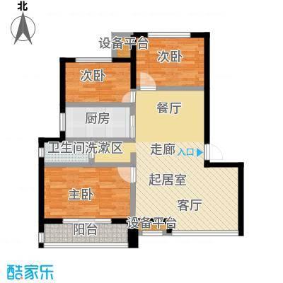 御景湾82.00㎡三房两厅一卫-82平方米-8套户型