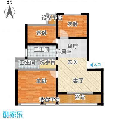 御景湾89.00㎡三房二厅一卫-89平方米-8套户型