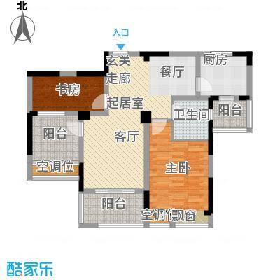 世茂香槟湖85.00㎡30#、31#、35#Q户型两房两厅一卫户型2室2厅1卫