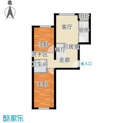 万科红狮家园73.40㎡A户型10室