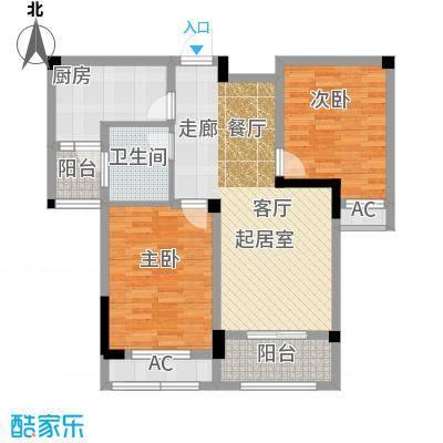 长宇棕榈湾88.00㎡D户型两房两厅一卫88平米户型2室2厅1卫