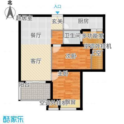 星河国际A2户型 89平米户型2室2厅1卫