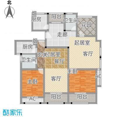 长宇棕榈湾160.00㎡FH户型三房两厅两卫160平米户型3室2厅2卫