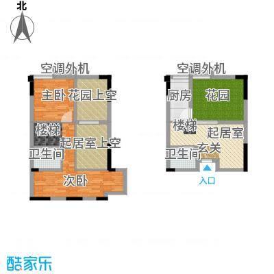 同景跃城一批次3-4号楼标准层I1跃层户型2室2卫1厨