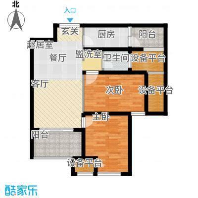 星河国际A1户型 79平米户型2室2厅1卫