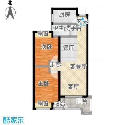 绿地外滩1号88.00㎡1#、2#、4#A1户型2室2厅1卫