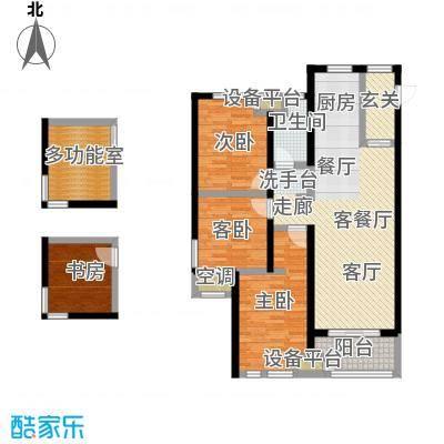 绿地外滩1号118.85㎡B-2C-2三房两厅一卫户型3室2厅1卫
