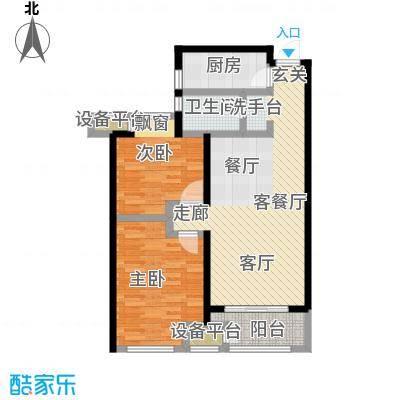 绿地外滩1号88.00㎡B-1C-1两房两厅一卫户型2室2厅1卫