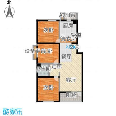 回龙观文化居住区126.09㎡三室两厅一卫户型