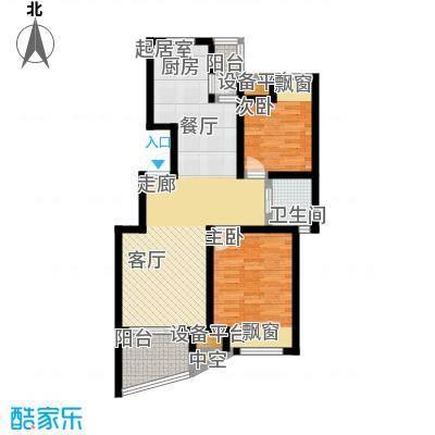 新城熙园80.00㎡二房二厅一卫-91平方米户型