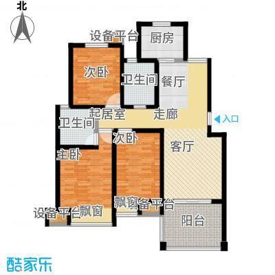 新城熙园113.17㎡三房二厅二卫-113.17平方米-6套户型