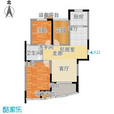 新城熙园103.00㎡二房二厅一厅-103平方米-60套。户型