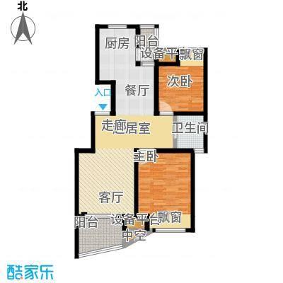 新城熙园89.99㎡二房二厅一卫-89.99平方米-20套户型