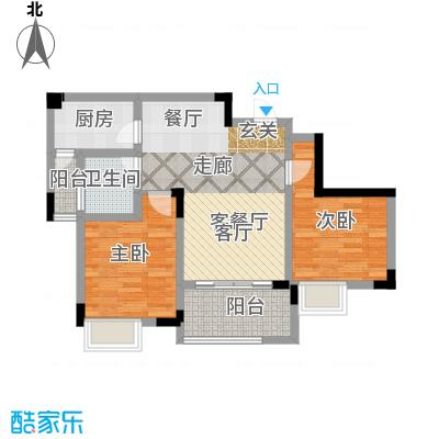 海兰云天拾光里8号楼B2户型2室1厅1卫1厨