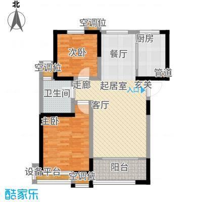 卓达太阳城85.63㎡23-1户型 两室两厅一卫户型2室2厅1卫