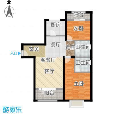 新华联慧谷83.81㎡A户型2室2厅2卫