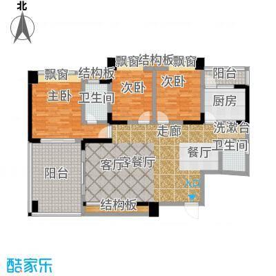 蓝色海岸国际家园户型3室1厅2卫1厨