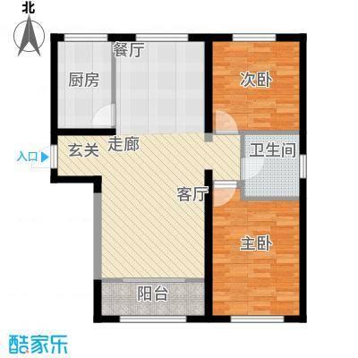 中冶蓝城102.00㎡中冶蓝城二期户型图户型2室2厅1卫