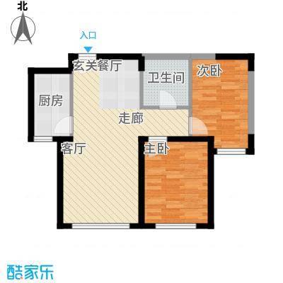 中冶蓝城80.00㎡中冶蓝城二期户型图户型2室2厅1卫