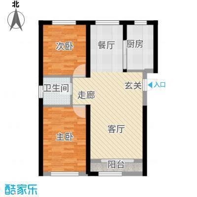 中冶蓝城94.00㎡中冶蓝城二期户型图户型2室2厅1卫