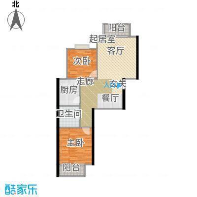 迎宾花园国际公寓商业99.66㎡两室两厅一卫户型