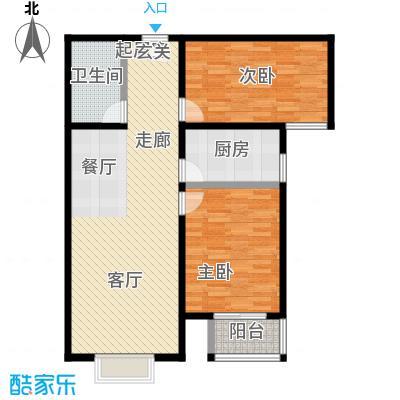 锦绣范阳90.00㎡H3户型2室2厅1卫