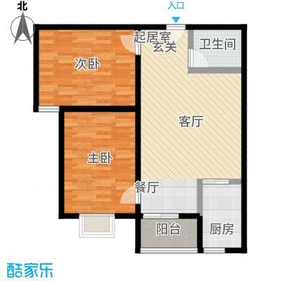 锦绣范阳76.83㎡H7户型2室2厅1卫