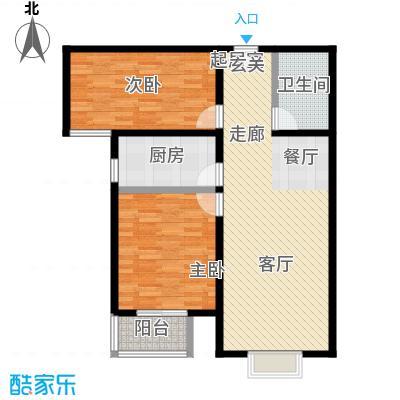 锦绣范阳91.26㎡H2户型2室2厅1卫