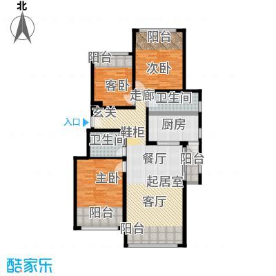 世嘉正园130.94㎡A2户型 三室两厅两卫户型3室2厅2卫