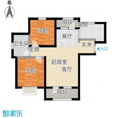 香邑溪谷88.00㎡A3户型两室两厅一卫户型2室2厅-T