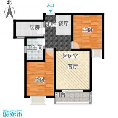 公园世家・观山樾81.00㎡C2户型 两室两厅一卫户型2室2厅1卫