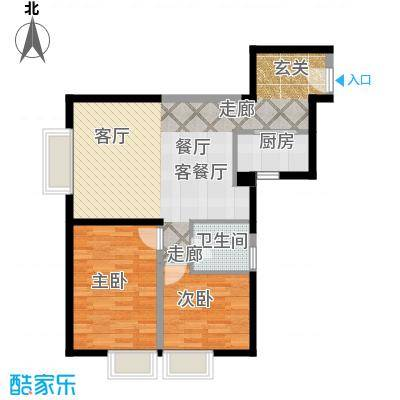 京贸国际城90.21㎡B户型2室2厅1卫