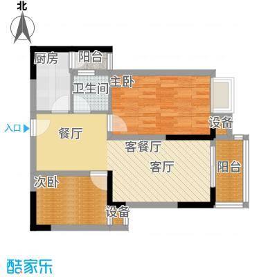 首创i HOME1号楼3号房 2室2厅1卫1厨61.79㎡户型